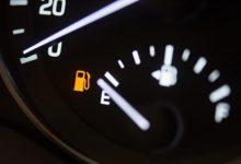 استهلاك مفرط لوقود